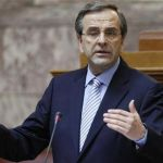 Greek PM Samaras addresses a parliamentary group in Athens