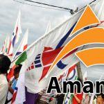 amanah