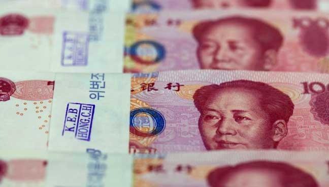 Yuan fx rate