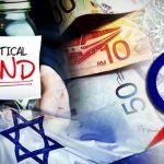 dap_fund_israel_600