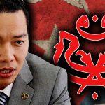 Ahli-UMNO,-Syukur-Mohamad