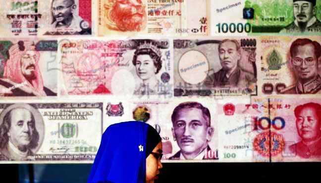 asian-currency