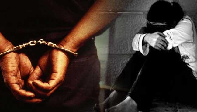 rape-arrested