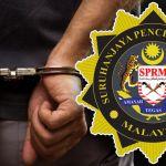 sprm_handcuff_600