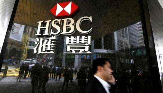 "HONG KONG HSBC said profits were up Monday in the first half of the year in what it called an ""excellent"" result after a turbulent 2016"
