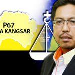 Hairul-Anwar-Mohamed-Noor_perak_kuala-kangsar_NEW