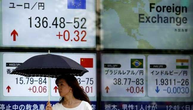 Bank of England Kept Interest Rates Unchanged