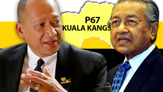 leadership skills of dr mahathir mohamed Mr varughese said the a-g should be an experienced lawyer with all-round legal skills and expertise  style of leadership  dr mahathir was.