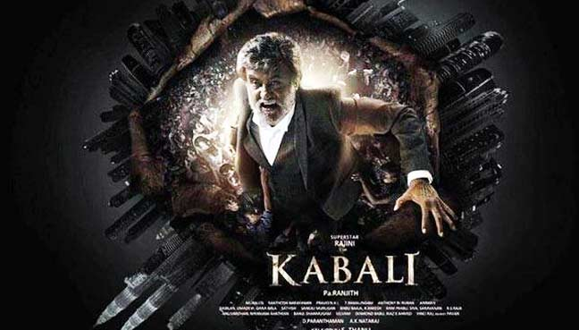 Kabali New Teaser / Trailer: Watch Kabali Second Teaser- Rajinikanth