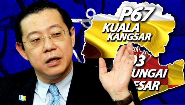 Lim Guan Eng 1