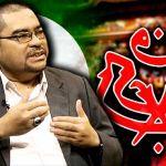 Mujahid-pas-umno