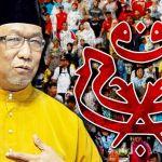 Pahang-Mufti-Ahmad-Rahman-Othman