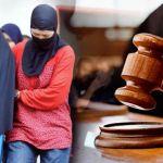 Rafidah-Jumaat_law_600