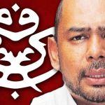 Syed-Rosli-Jamalullail1