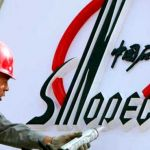 sinopec-northern-lights