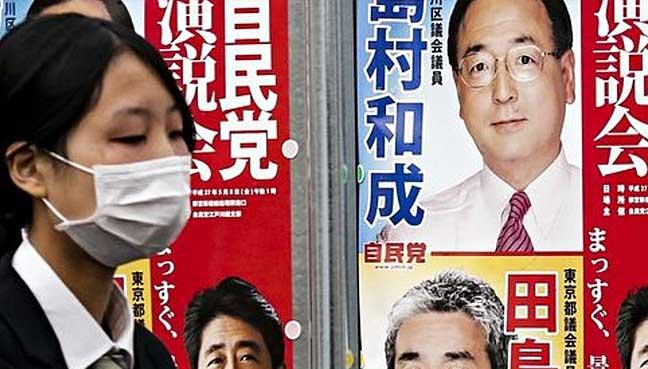 Japan-election