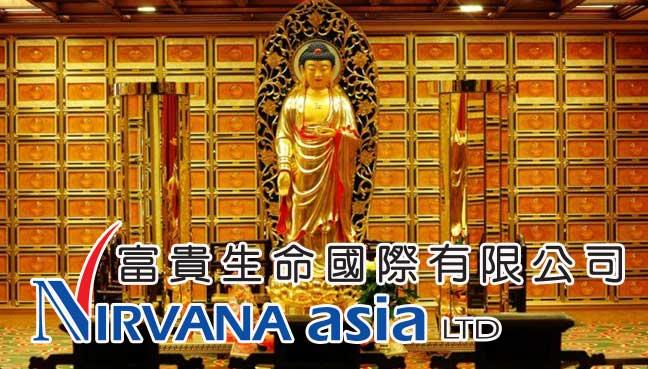 Nirvana-asia-IPO