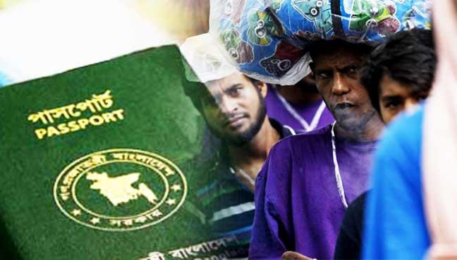 bangladesh-passport-1