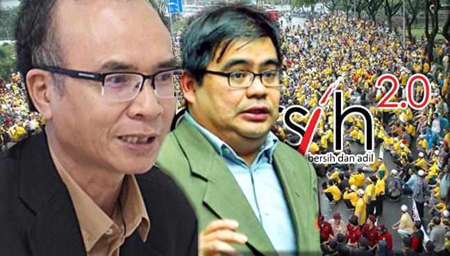 Bersih 2.0