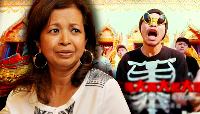 Marina-Mahathir_namawee_600