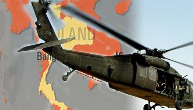 Thai military helicopter crash kills five | Free Malaysia Today