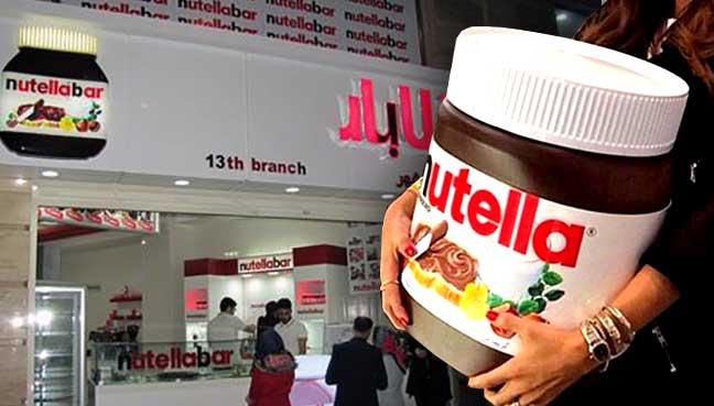 Image result for Nutella in iran