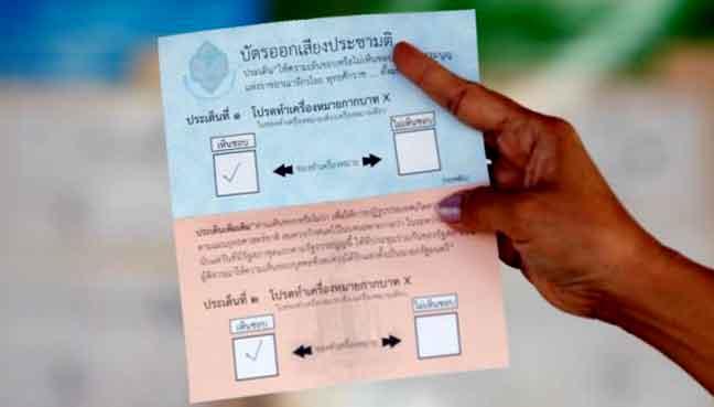 thai-vote3