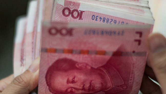 China's forex reserves decline in August