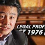Legal Profession Act (LPA)
