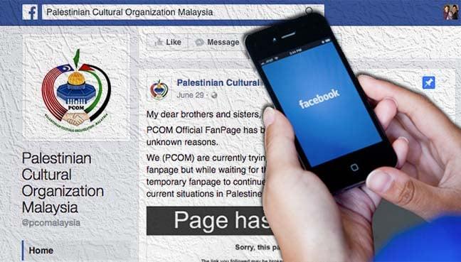 Palestinian Cultural Organisation Malaysia