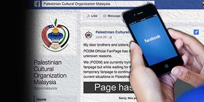 Palestinian Cultural Organisation Malaysia2