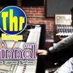 THr-Raaga,-Minnal,-tamil-songs,-tamil-composers
