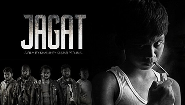 Jagat movie to represent Malaysia at Asean Film Fest 2017 | Free