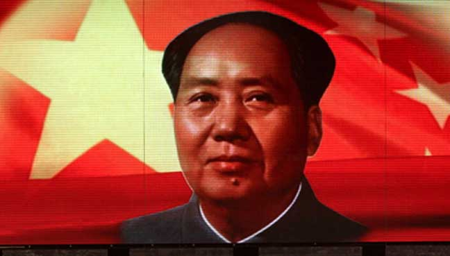 An overview of the chinese economic reform after the death of mao zedong