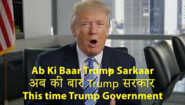 Bahasa, Donald Trump, Deepavali, ucapan, presiden, Amerika