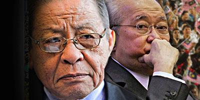 Lim Kit Siang2