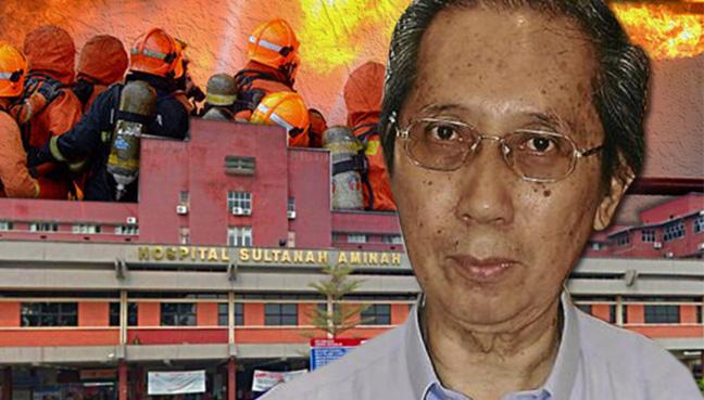Penang Hospital Visitors' Board Chairman Lim Thoon Deong