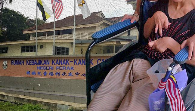 Rumah Kebajikan Kanak-Kanak Cacat Batu Gajah