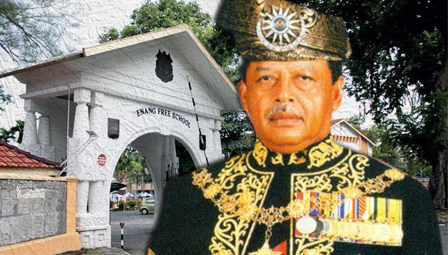 SMK Penang Free School