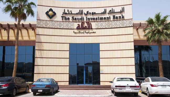 Saudi-central-bank