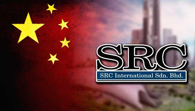 china-src-1