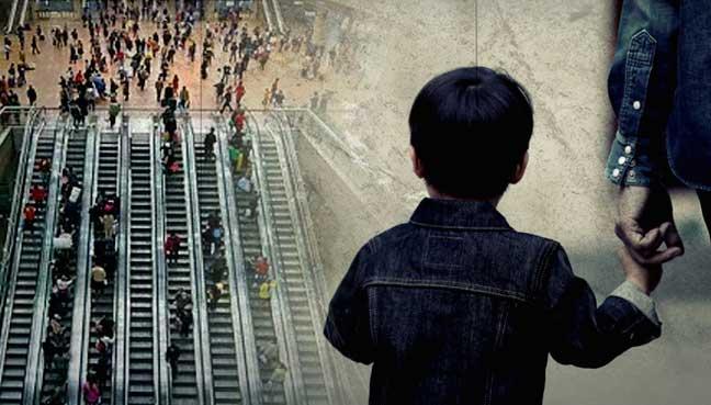 escalator-kids