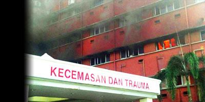 hospitalbakar1