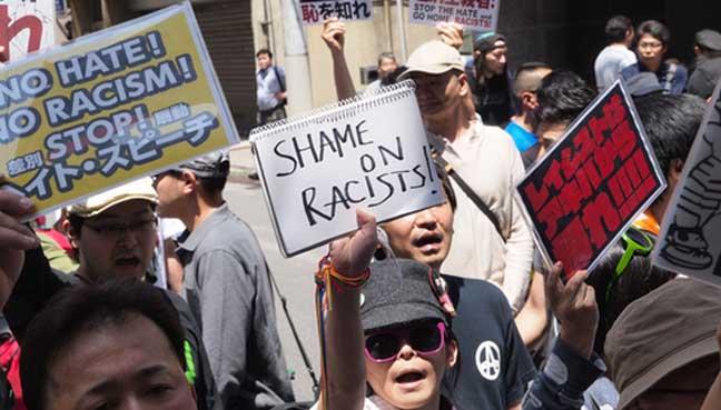 japan-racism-survey