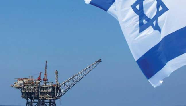 Israeli Natural Gas Deal