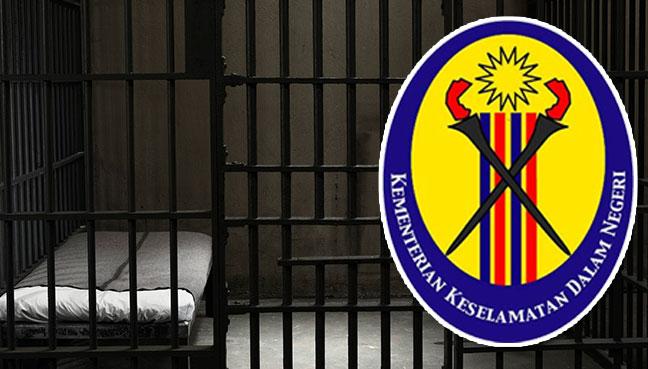 kdn-jail