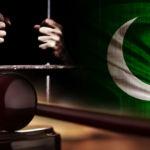 law_jail_Pakistan