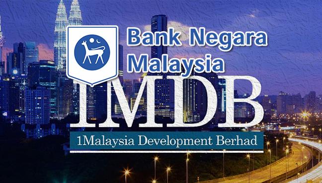 2 kakitangan AmBank diambil 'tindakan' pindah wang ke akaun Najib