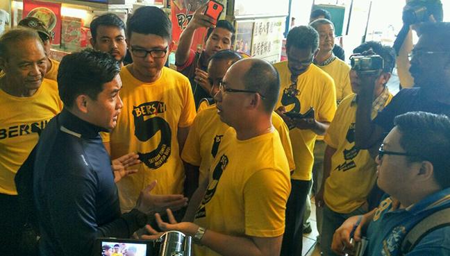 Bersih 5, M Kulasegaran, 2fr2ee speech, political protest
