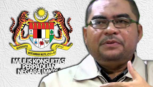 Majlis Konsultasi Perpaduan Negara (MKPN)